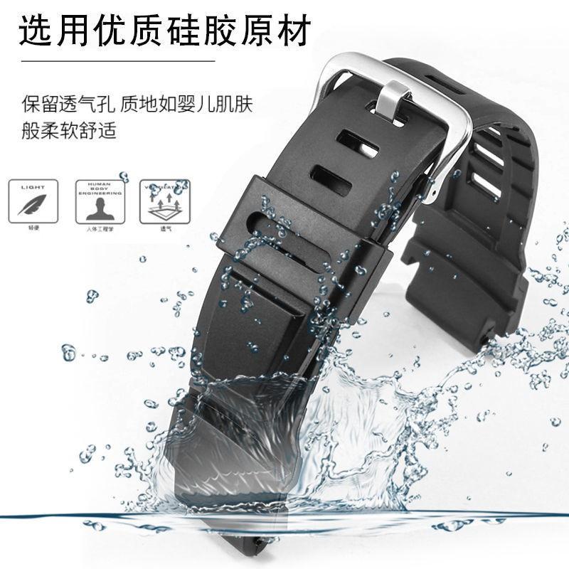 Shengqin 替代卡西歐矽膠 PRG-260 / 270 / 500 PRW-3500 / 2500 / 5100