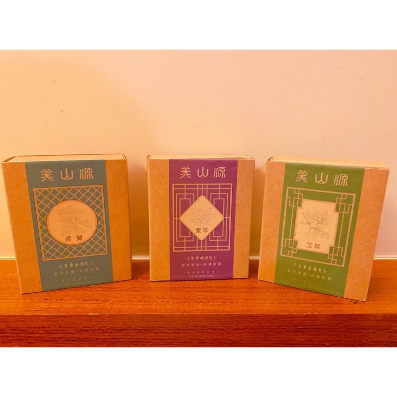 [現貨]買5送1 手工香皂 不添加防腐劑 肥皂
