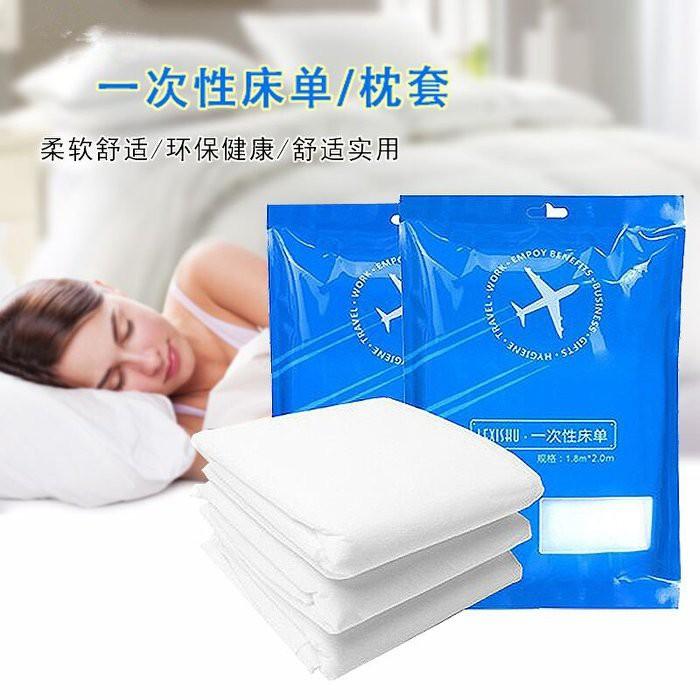 【現貨】拋棄式床單 免洗床單 一次性床單 不織布材質 獨立包裝 出差旅行外宿必備 (雙人尺寸1.8*2M)