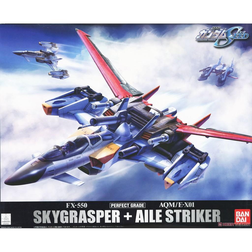 鋼彈倉庫 - BANDAI PG 1/60 Sky Grasper + Aile Striker