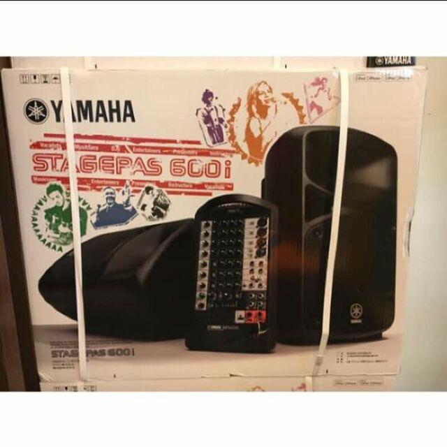 YAMAHA STAGEPAS 600i 可攜式音響PA系統