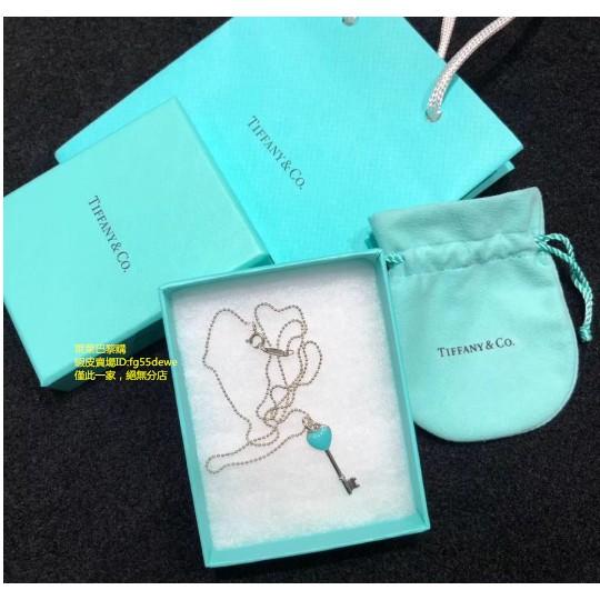 Tiffany女士純銀鑰匙項鍊女款項鍊Tiffany&Co鑰匙項鍊