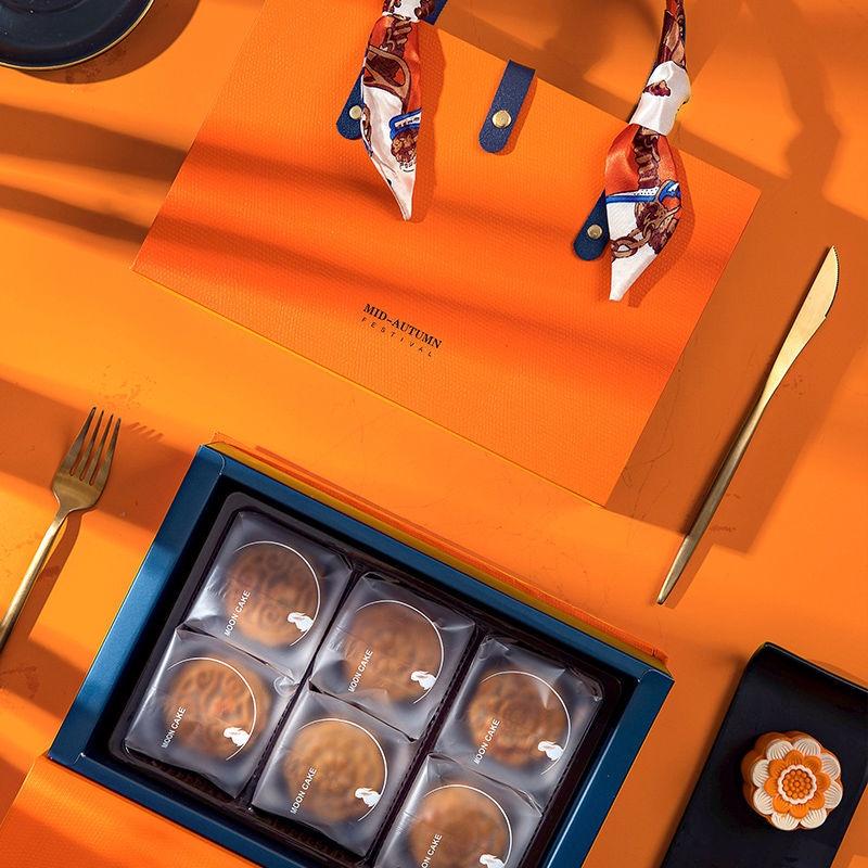 月餅包裝盒中秋月餅禮盒高檔愛馬仕橙6粒盒子2021中秋定制月餅盒【白糖仙子】