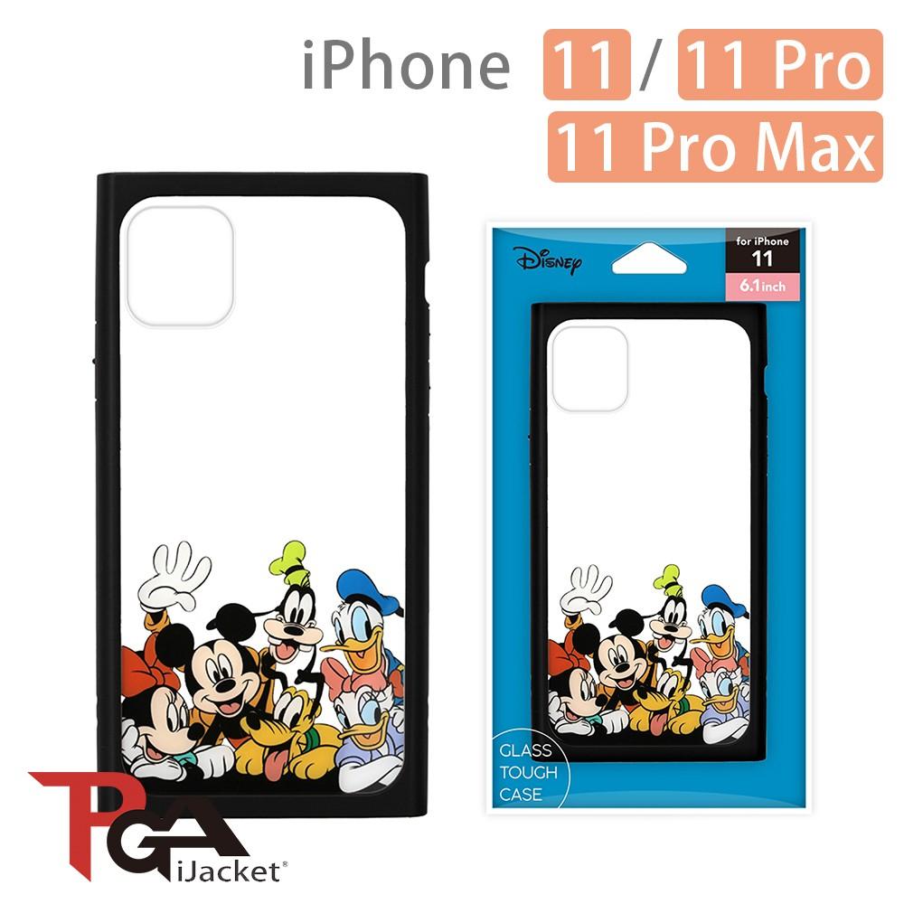 日本PGA iPhone 11/11 Pro/11 Pro Max 迪士尼 透明 9H玻璃殼-米奇好朋友 廠商直送 現貨