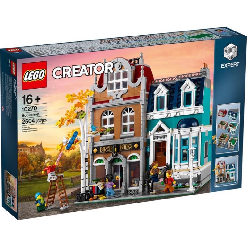 [妞仔玩樂高]現貨 LEGO 10270  書店 街景系列 全新未拆