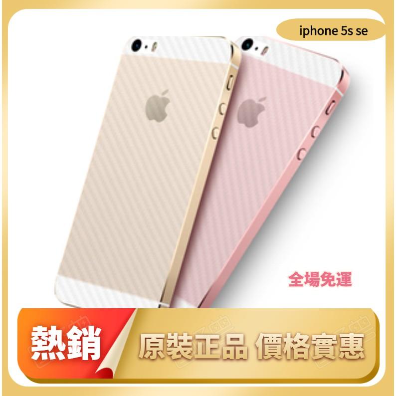 iphone5S SE 16G 64G 有指紋辨識 iphone SE一代 功能正常帶指紋二手福利機卡貼幾4g