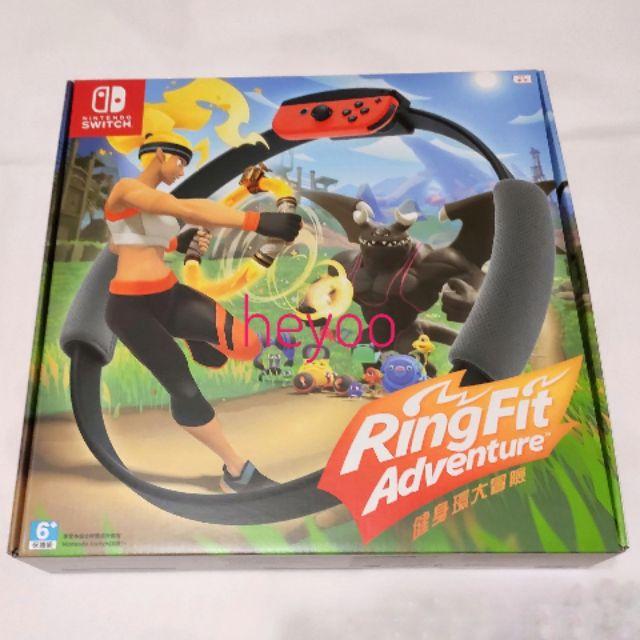 台灣公司貨 現貨 Switch健身環大冒險Ring Fit Adventure盒裝版 遊戲卡帶 遊戲片 遊戲軟體 中文版