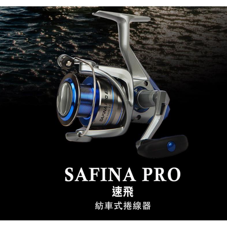 【免運費可分12期】 熱賣釣具 OKUMA SAFINA PRO 速飛 紡車 捲線器 小烏龜 shimano daiwa
