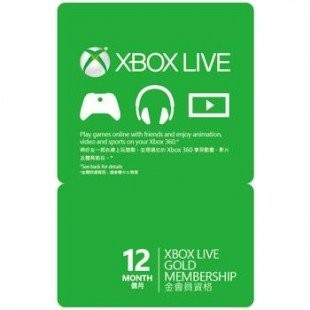 全區帳號專用 XBOXONE用 Xbox Live 12 個月金會員卡 金會員 儲值卡【魔力電玩】