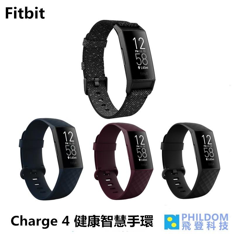 Fitbit Charge4 Charge 4 健康智慧手環 內建GPS 游泳防水 通知功能 續電力七天 也有特別版