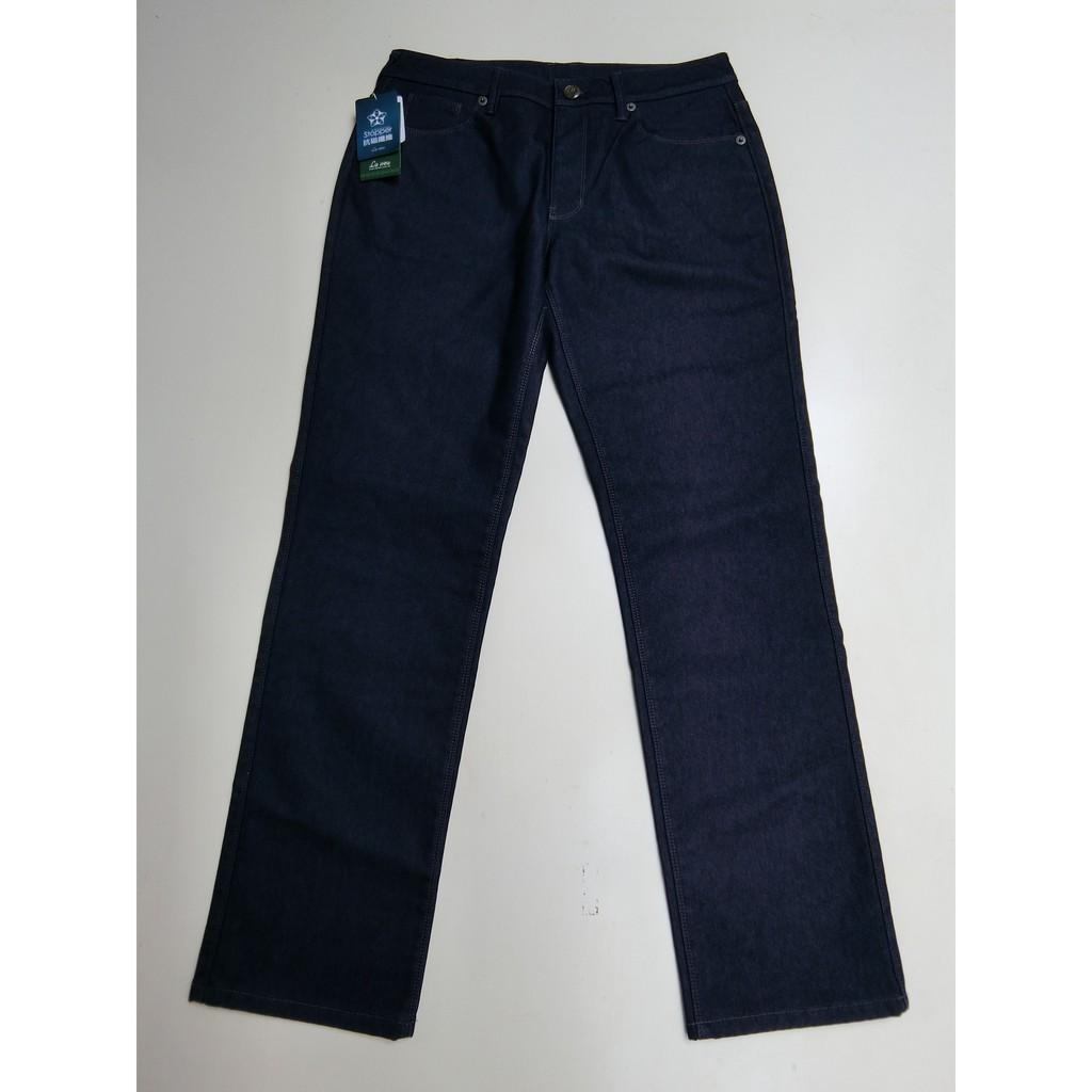 【五四衫】全新La new牛仔褲  雙彈秋冬禦寒 抗磁纖維 L號  *編號093