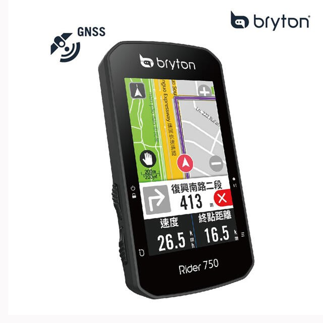 Bryton Rider 2021最新版【鐵馬假期】750E 750T 彩色觸控導航碼錶 GPS碼表 特價中