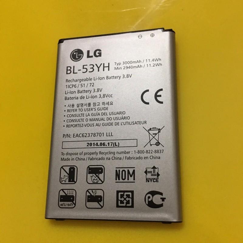 二手約8成新, LG G3 原廠電池 BL-53YH D855 3000mAh