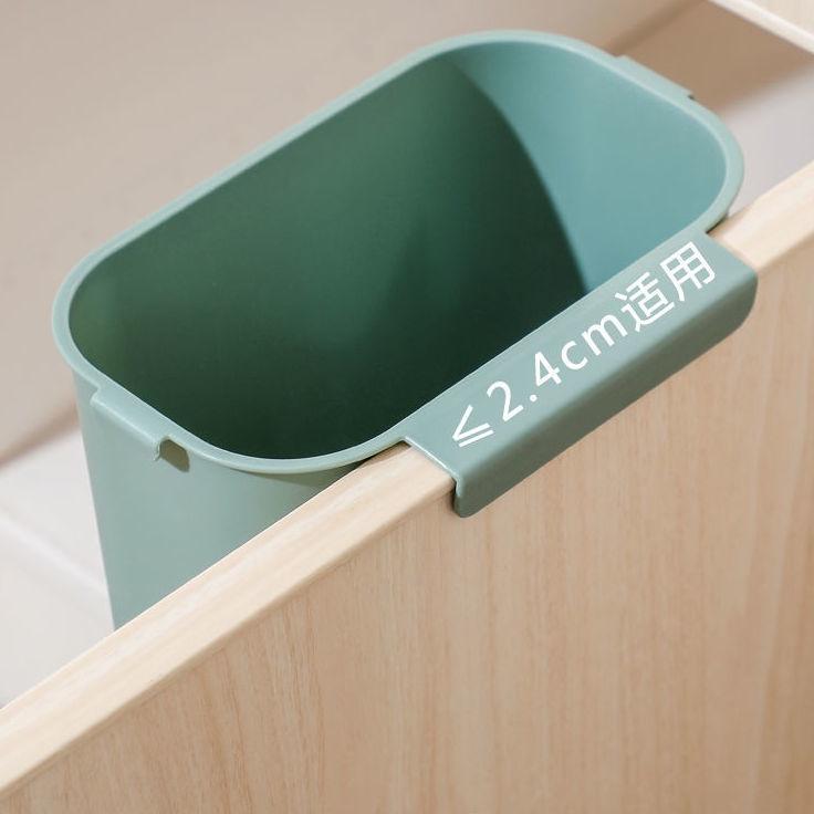 廚餘桶 掛式廚餘桶 廚餘機 廚房垃圾桶壁掛式 專用收納桶 懸掛墻櫥柜門 家用大號 帶蓋廚餘拉圾筒