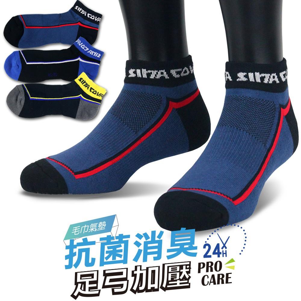 【ifeet】(9815)EOT科技不會臭的襪子船型運動襪24-28cm-老船長