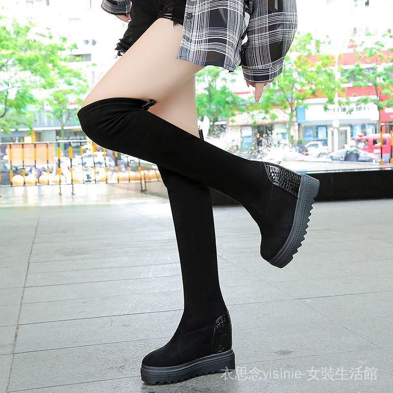 加絨女靴子坡跟小個子厚底2020高筒新款長靴過膝內增高長筒靴冬季