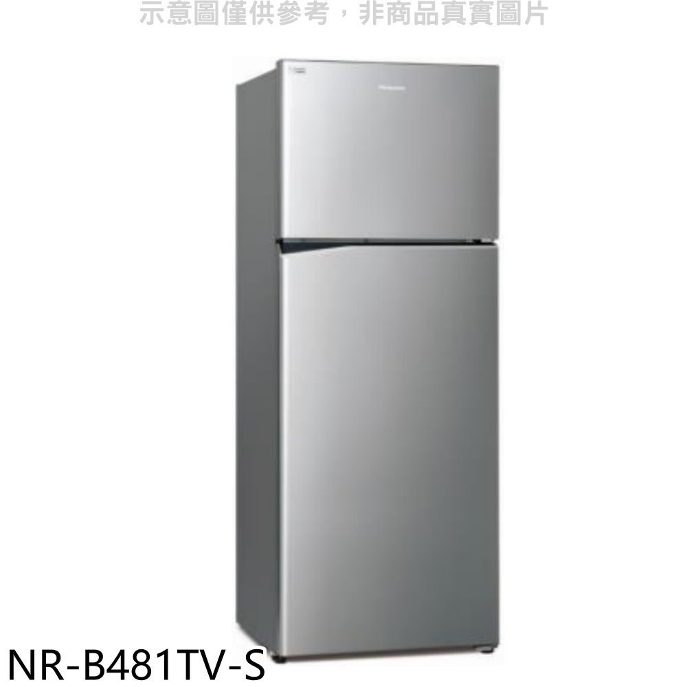 Panasonic國際牌【NR-B481TV-S】485公升雙門變頻冰箱晶漾銀 分12期0利率