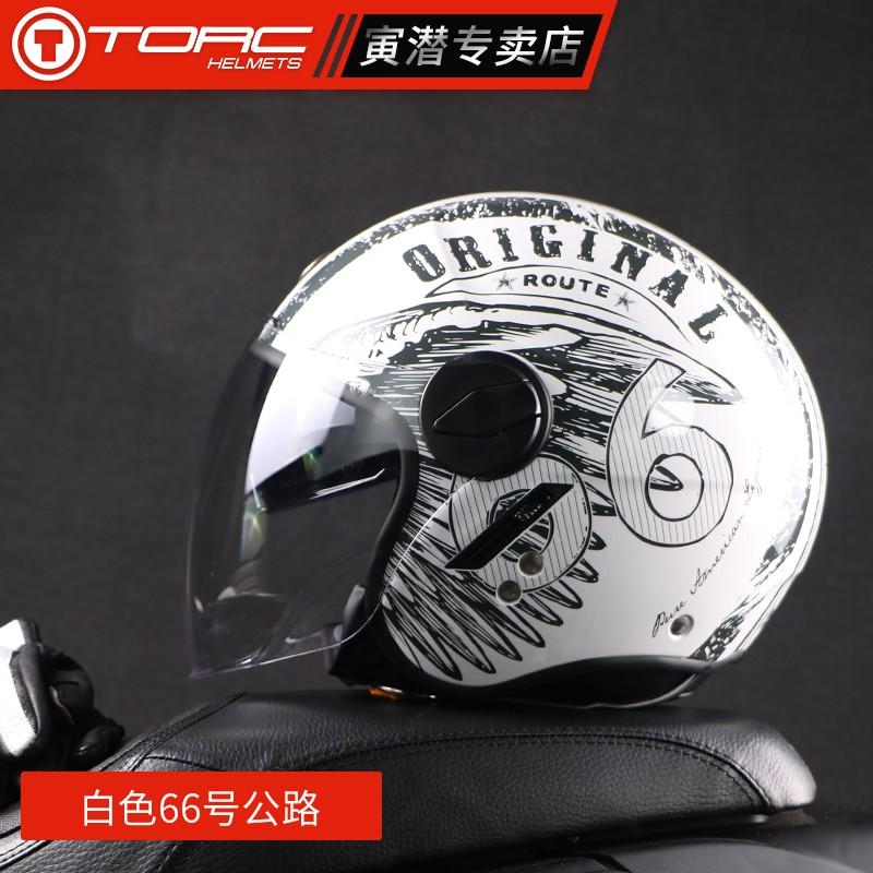 【大雄】TORC復古頭盔男女摩托車半盔灰安全帽雙鏡片夏季電動四季機車頭盔