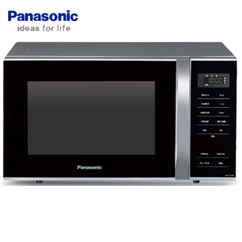 Panasonic 國際 NN-ST34H 25L微電腦微波爐 廠商直送 現貨