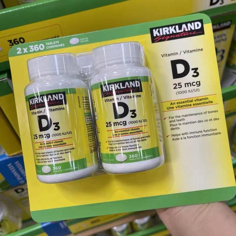 加拿大🍁kirkland科克蘭維生素D3維他命D3片VD3一瓶裝360粒