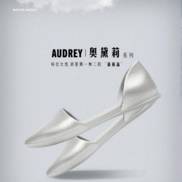 Native  AUDREY METALLIC 奧黛莉尖頭平底鞋 時空系列 銀色