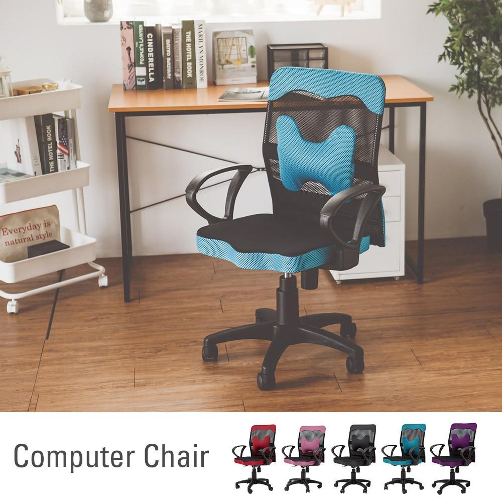 完美主義 厚座高靠背網辦公椅(附腰墊)電腦椅 書桌椅 電腦椅坐椅 會議椅 主管椅 工作椅 腰枕 台灣製【I0207-A】