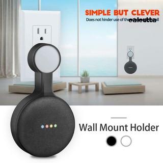 適用於Google Home Mini智能揚聲器的插座壁掛式支架固定器配件