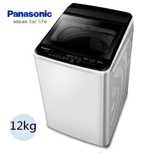 Panasonic 國際 NA-120EB-W 12kg 洗衣機 單槽直立式