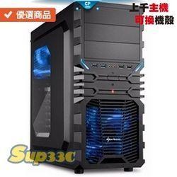 微星 RTX3070 VENTUS 3X O UMAX S330 240GB 2.5吋 0D1 HDD 電腦主機 電競主