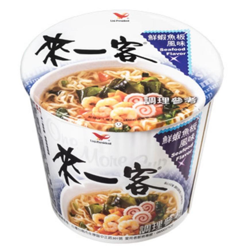 *最低價* 統一 來一客 鮮蝦魚板風味 63g 速食麵 泡麵 杯麵 方便麵 即食