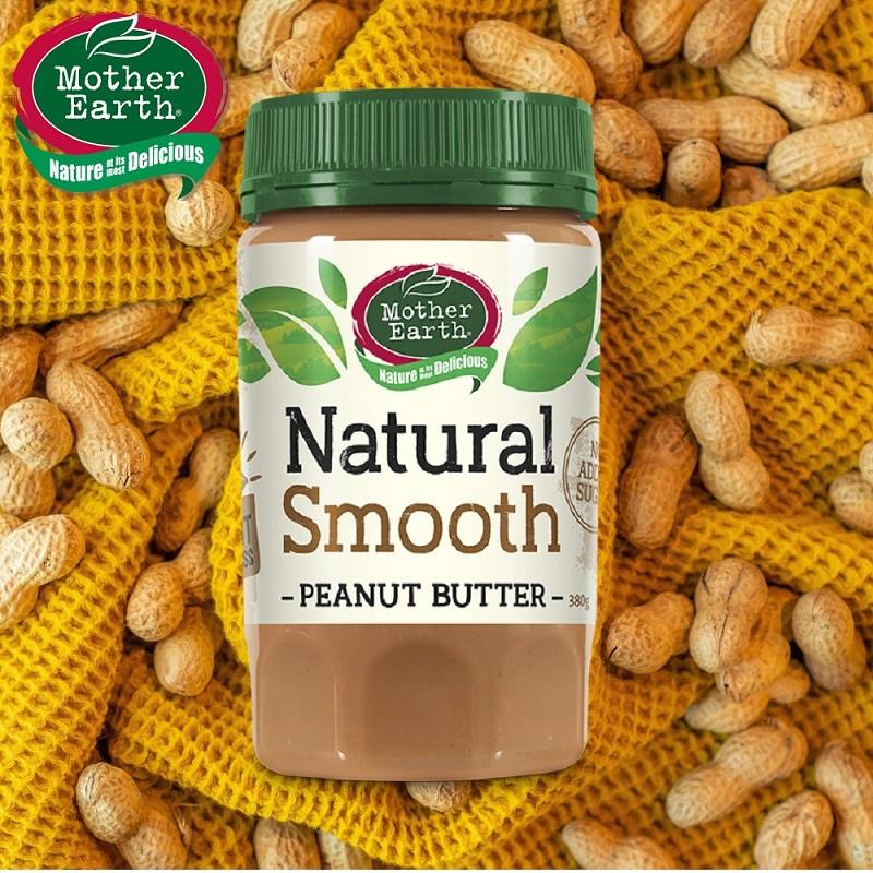 【紐西蘭Mother Earth】超級花生醬 絲滑風味 新包裝 / 新式樣 / 新鮮上架