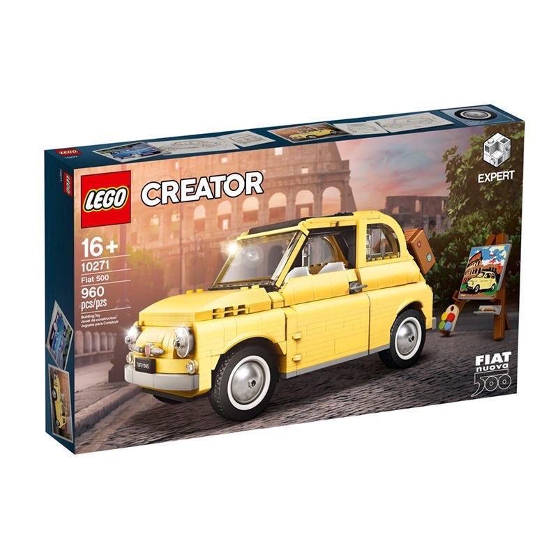 【樂高小姐】樂高 10271 飛雅特 500 LEGO Fiat 500