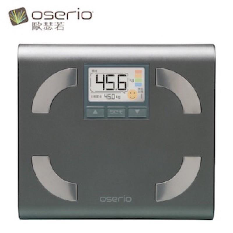 oserio ffp-330b 多功能體脂機