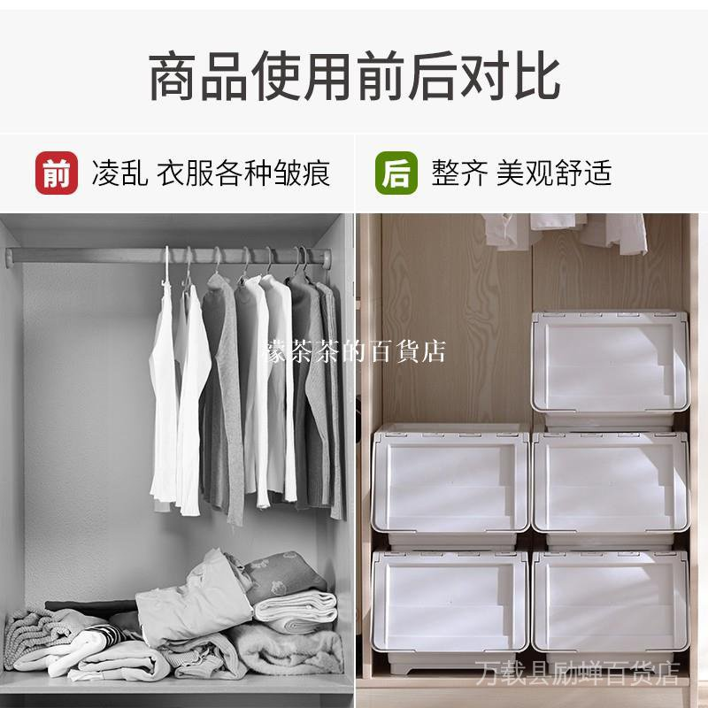 ✧✿翻蓋式收納箱✿ 前開式客廳雜物收納箱 臥室衣物整理收納盒透明翻蓋斜口箱疊加 LoH9