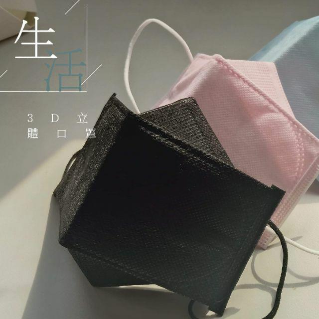外銷日本 拋棄式口罩 加厚 一次性口罩 台製口罩 台灣製口罩外銷日本3D立體口罩 衛生棉口罩
