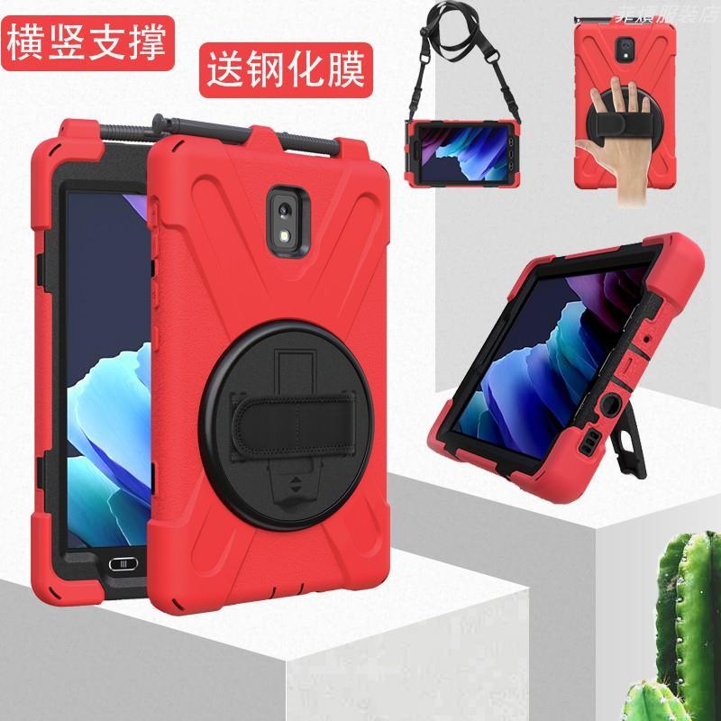 三星 平板 保護殼 0718#三星Galaxy Tab Active3保護殼T575防摔殼8英寸平板T570 菲煩服裝店