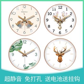 北歐創意石英鐘錶客廳家用掛鐘星空卡通現代簡約臥室靜音掛牆時鐘 臺南市