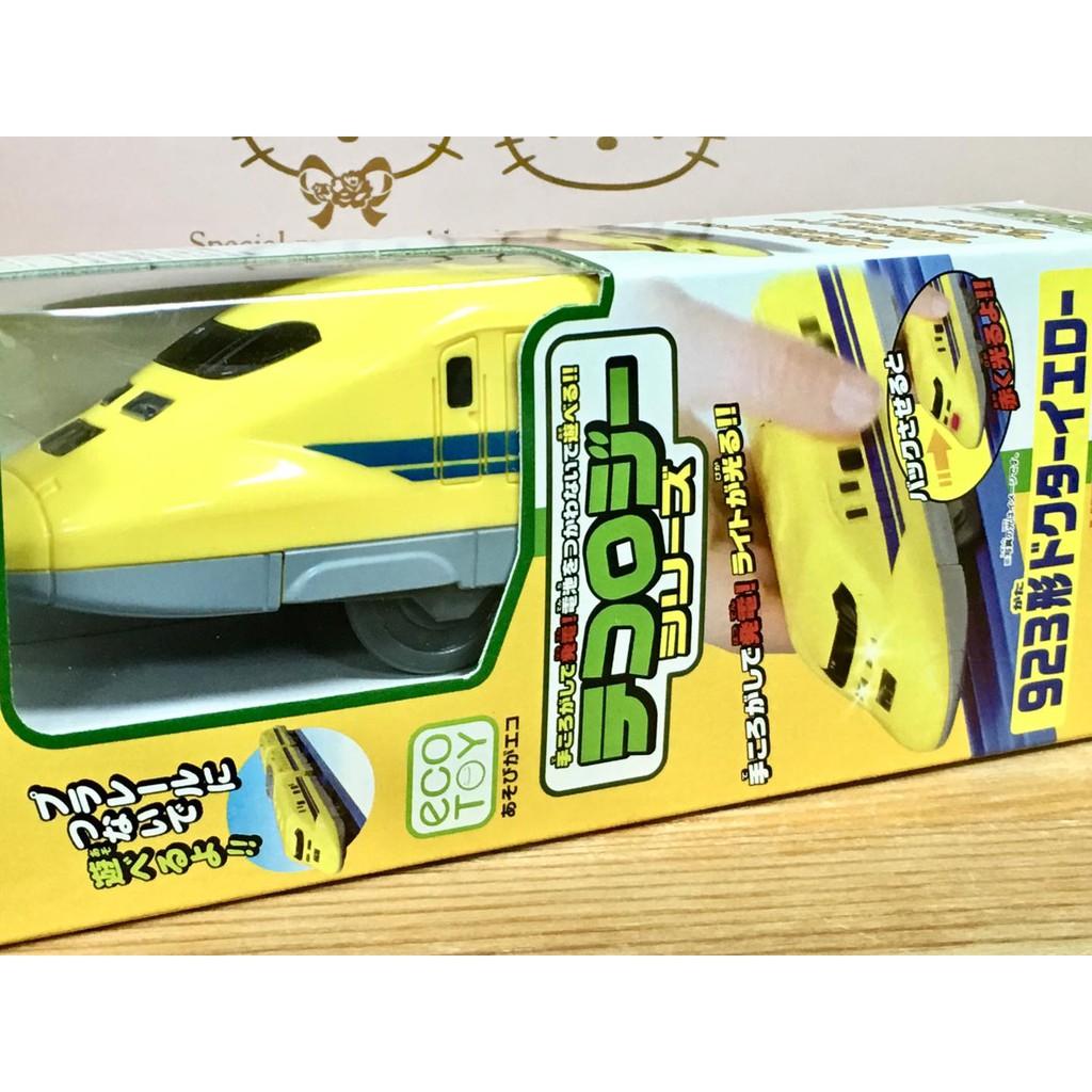 PLARAIL TP-04 923形黃博士 (自動發光車)