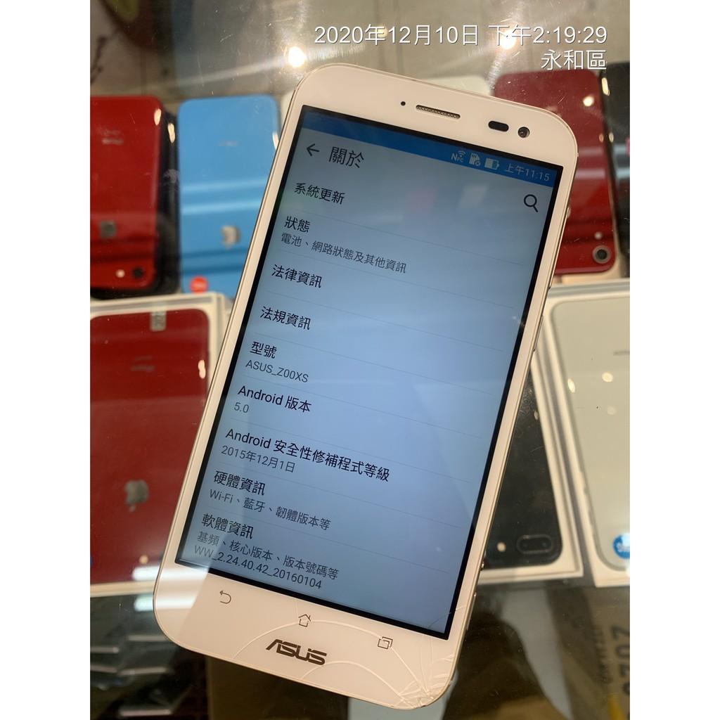 【瑕疵品-出清】Asus ZenFone Zoom(ZX551ML)白 4+64G 5.5吋 二手機 台中 台北 實體店