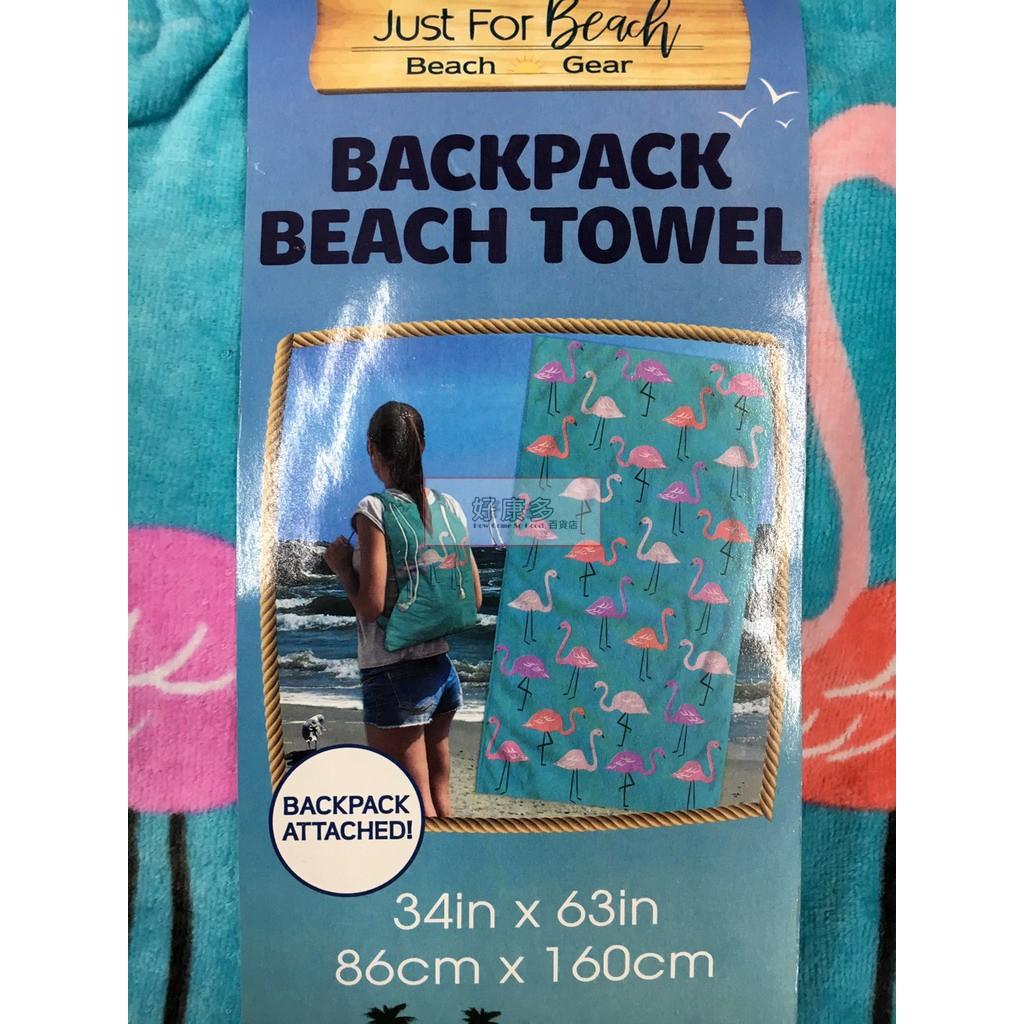 背包式海灘巾 純棉 海灘巾 浴巾 440GSM 86*160 公分 COSTCO 代購 好市多