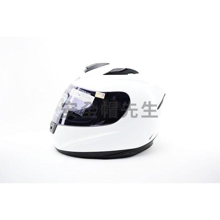 【安全帽先生】M2R F2C F-2C 素色 白 全罩 安全帽 送:帽袋+原廠七彩片或防摔手套