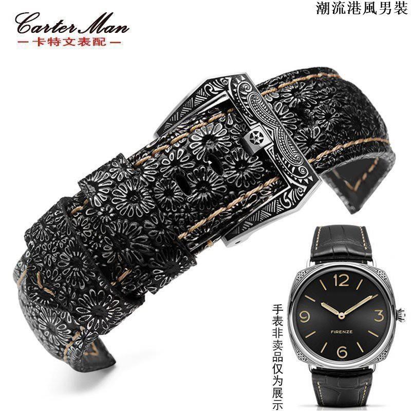 【滿減免運】配件 Panerai Breitling 皮革錶帶錶帶復古牛皮男 24 26mm/潮流港風男裝