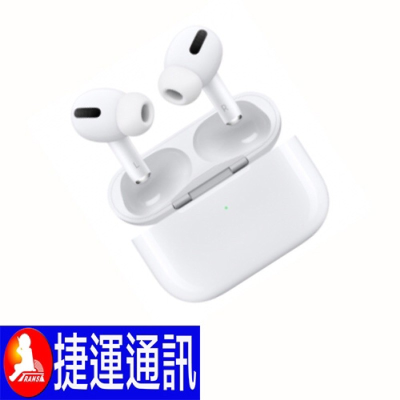 Apple AirPods Pro 第3代藍牙耳機【原廠公司貨】全新未拆封
