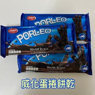 威化蛋捲 巧克力 捲心酥 新竹市