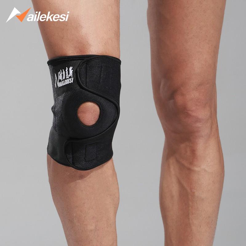 護膝爬山運動護漆男登山粘扣舉重膝蓋半月板保護髕骨韌帶護具損傷