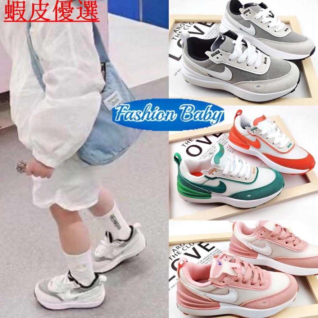 【臺灣熱銷】新正版Nike 耐吉童鞋 華夫三代 WAFFLE ONE 兒童運動鞋 透氣網面 跑步鞋 學步鞋男女童球鞋