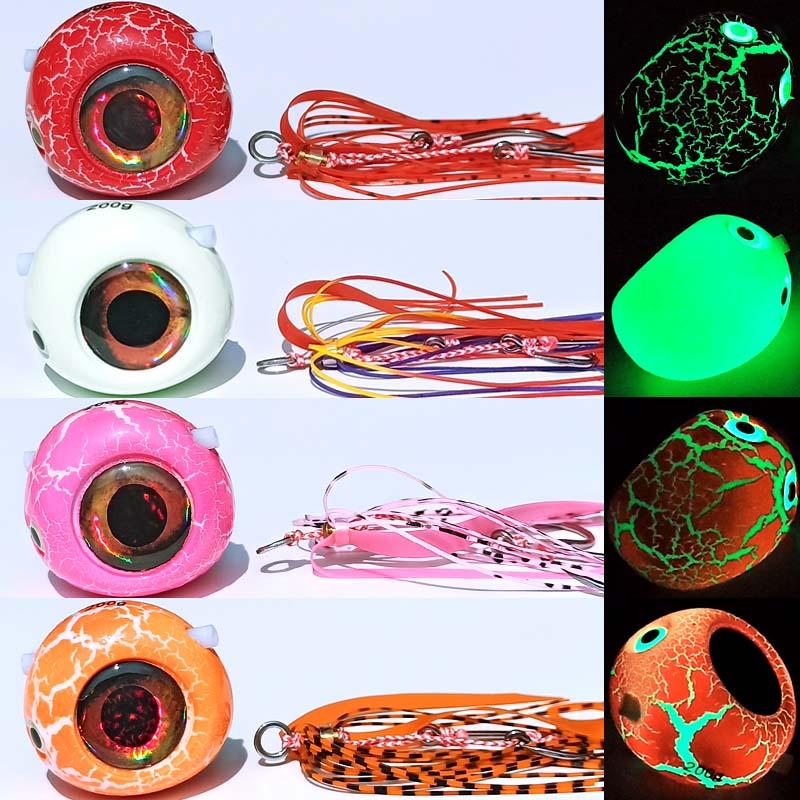樂浪釣具40g-250g球形夜光炎月 鬍鬚佬鉛魚 鐵板 海釣船釣路亞餌