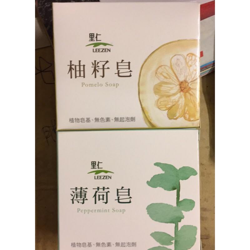 里仁 柚籽皂 100g/塊 芙玉寶 柚子皂85g/塊 香茅皂100g/塊