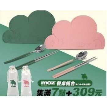 萊爾富 MOZ 環保餐具組 餐墊 湯匙 筷子 帆布束口袋 304不鏽鋼 食用級塑膠 綠