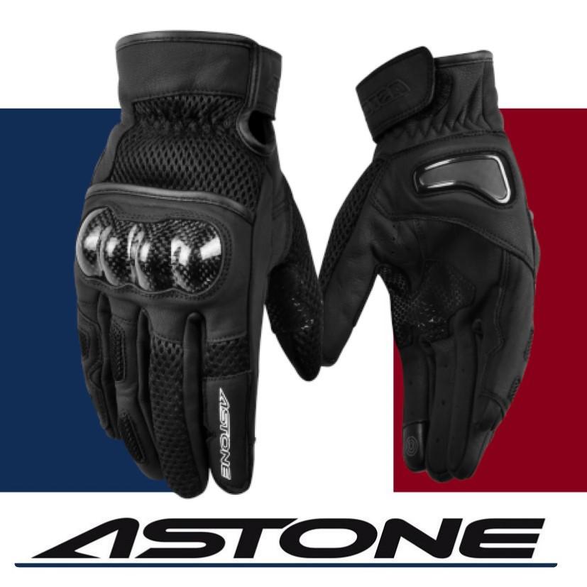 【ASTONE 法國品牌】 KC55 夏季防摔手套 可觸控手機 牛皮革 碳纖護具 超透氣 防滑 透氣手套 防摔手套